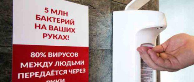 Коронавирус Екатеринбург: актуальные новости на 11 марта