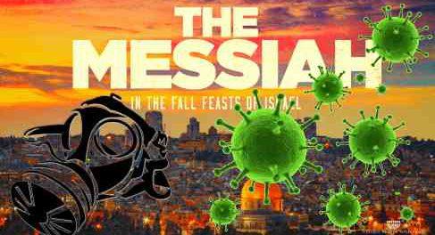 9 пророчеств прихода Машиаха уже реализовались