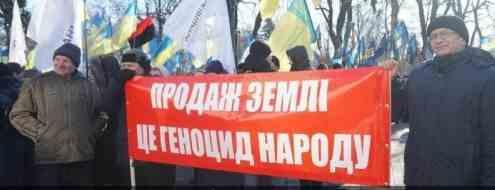 Зачем Запад осваивает Земли Украины
