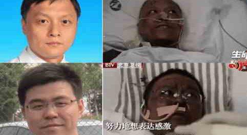 Китай создает страшное лекарство от COVID-19