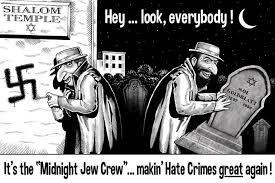 В США зарегистрирован «взрывной рост антисемитизма