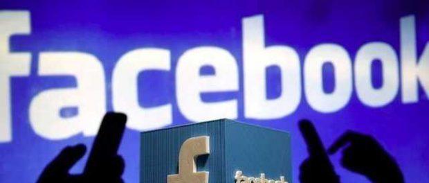 Facebook удалил миллионы постов о COVID-19