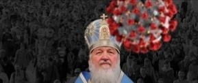 Раскол русской церкви из-за COVID-19