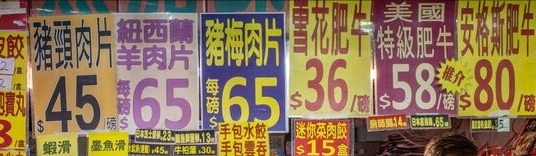 В Китае количество зараженных COVID-19 может достигать 640 тыс.: вскрылись тайные данные