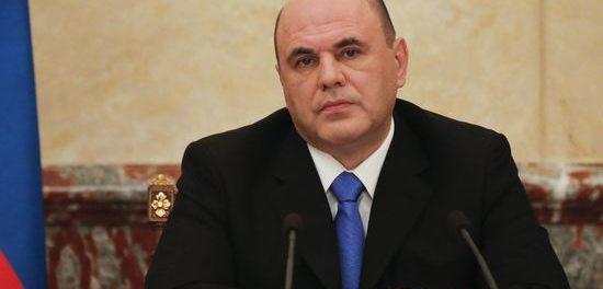 Уберут ли Мишустина из премьер министров