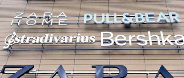 Владелец брендов Zara, Bershka и Massimo Dutti закроет более тысячи магазинов