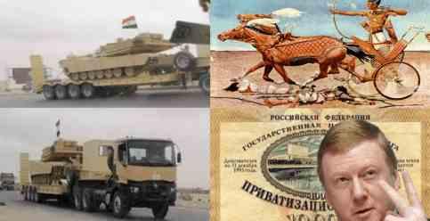 Египет подключился к войне в Ливии