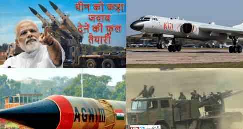 Зачем Китаю война с Индией