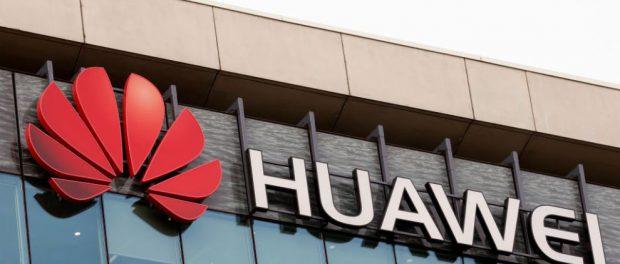 Министерство торговли США вносит поправки в запрет Huawei, чтобы разрешить разработку