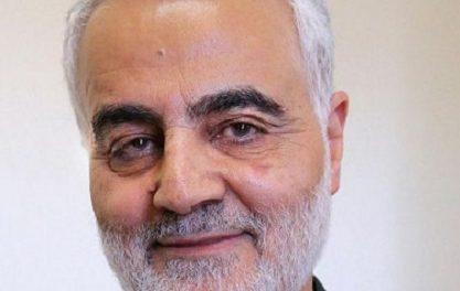 В Иране казнят шпиона, причастного к ликвидации генерала Сулеймани