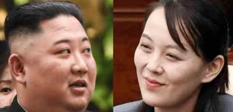 Корейцев постепенно готовят к смене верховного лидера