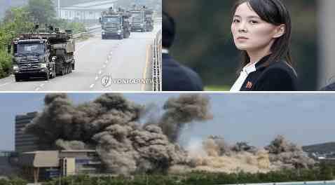 Сестра Ким Чен Ына продолжает захватывать власть