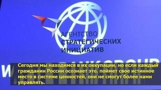 Перехват власти в России под предлогом инноваций и цифровизации