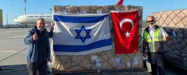 Турция поставила Израилю медицинское оборудование