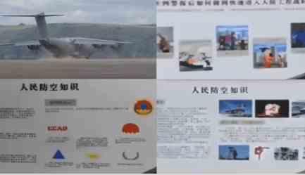 Китай готовиться к атомной войне с Пентагоном