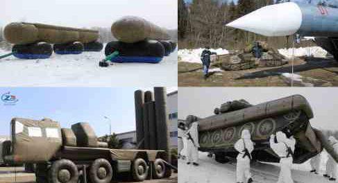 Китай пишет, что ядерный щит России резиновый