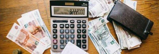 «Непростые» кредитные каникулы?