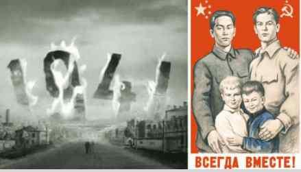 Китай и Россия прекратили военное сотрудничество