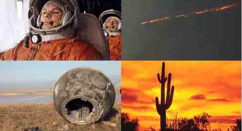 Мексике опять что-то с неба упало