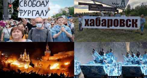 За митингами в Хабаровске может стоят Китай