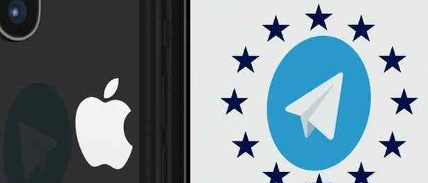 Telegram подал в ЕС антимонопольную жалобу на Apple