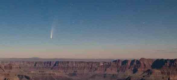 Комета NEOWIS – это спутник Нибиру