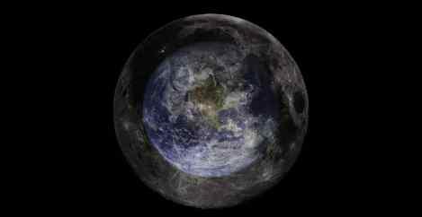 Ученые используют луну как гигантское зеркало для поиска инопланетян
