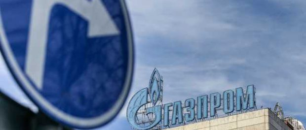 Доходы членов правления убыточного «Газпрома» перевалили за 1 млрд рублей
