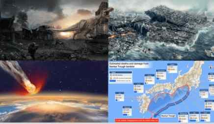 Япония станет началом цепи событий Апокалипсиса