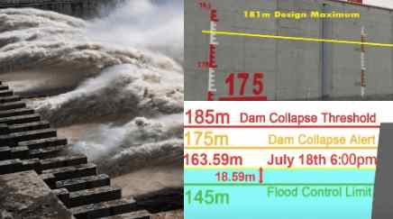 ГЭС «Три ущелья» рухнет в течении 72 часов