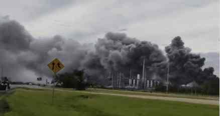 Странный пожар на химическом заводе в Луизиане