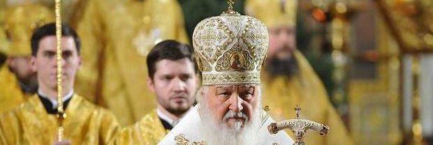 Патриарх Кирилл призвал готовиться к концу света