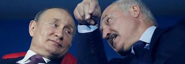 Что будет делать Россия с Белорусией