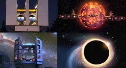 Австралия срочно строит телескоп для наблюдения за объектами