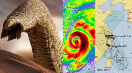 Китай добьет тайфун «Хагупит»