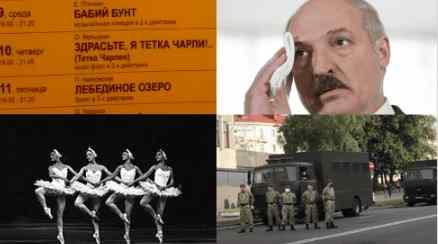 Сбежит ли Лукашенко из своей страны