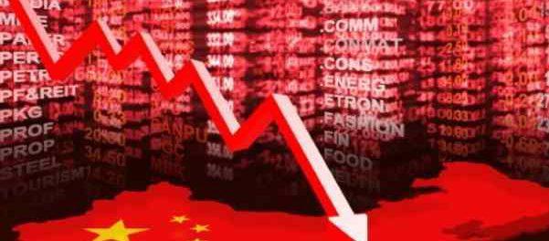 В Китае готова рвануть «долговая бомба» размером почти 300% ВВП