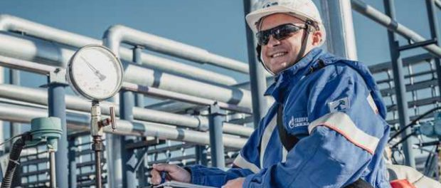 Турция избавляется из Газпрома