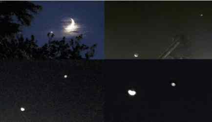 Яркий объект в небе косят под Венеру