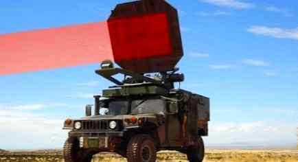 Пентагон хочет разогнать бунтовщиков тепловыми лучами