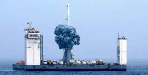 Китай строит плавучий космодром для запуска ракет