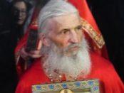 Отец Сергия