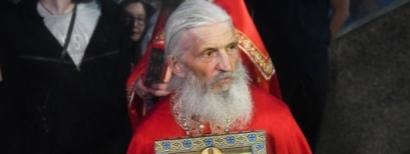 Руки прочь от отца Сергия