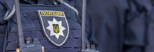 Украину потрясли загадочные убийства маньяка