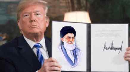 С Ираном разберутся до 18 октября