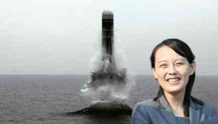 Северная Корея готовится к большому ракетному тесту