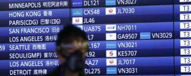 Япония откроет границы для всех стран в октябре, но не для туристов
