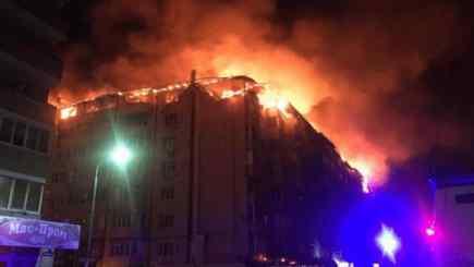 Пожар в Краснодаре — это  Ритуал?