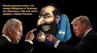 Израиль снова двигает Трампа к победе на выборах