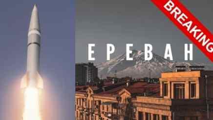 Ереван атакован ракетами из Армении
